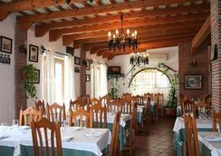 Hotel Restaurante Blanco y Verde - Conil de la Frontera - Restoran