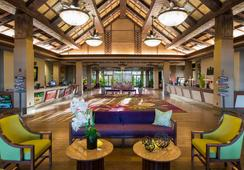 Suites at Tahiti Village Resort and Spa - Las Vegas - Lobi