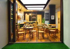 Stay Inn Taksim Hostel - Istanbul - Restoran
