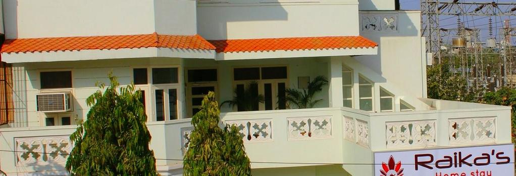 Raika's B&B - Jaipur - Building