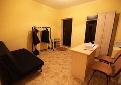 Good Hostel - Tyumen - Resepsionis