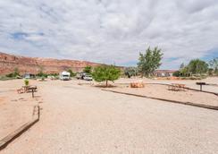 Archview RV Resort & Campground - Moab - Pemandangan luar