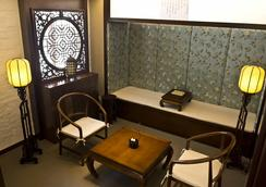 Heritage Lodge - Hong Kong - Lounge