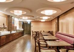 Hsuanmei Boutique - Kota Taipei - Restoran