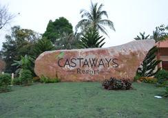 Castaways Resort - Phu Quoc - Atraksi Wisata