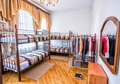 Like Hostel Krasnodar - Krasnodar - Kamar Tidur