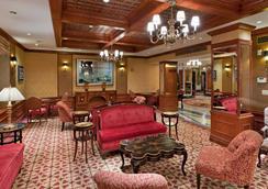 The Milburn Hotel - New York - Lobi