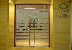 The Cloud Hotel - Ahmedabad - Restoran