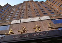 Broadway Mansions Hotel - Shanghai - Bangunan