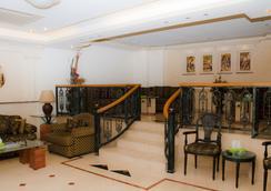 White House Suites - Beirut - Lobi
