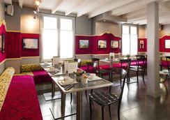 Hotel Design Sorbonne - Paris - Restoran