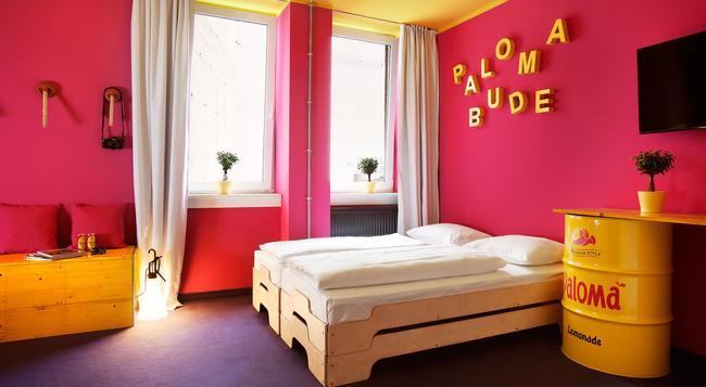 Superbude St. Georg - Hamburg - Bedroom
