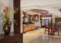 Ramada Plaza Newark Liberty International Airport - Newark - Restoran