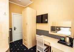 Mira Hotel - Moskwa - Kamar Tidur