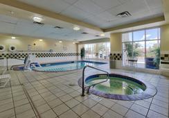 Hilton Garden Inn Albuquerque/Journal Center - Albuquerque - Kolam