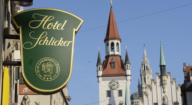 Hotel Schlicker - Munich - Building