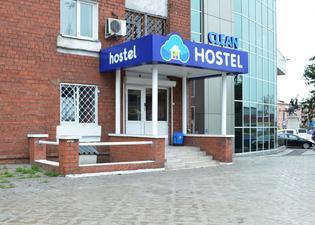 CLEAN Hostel