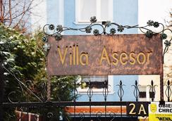 Villa Asesor - Gdańsk - Pemandangan luar