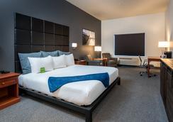 Wood River Inn & Suites - Hailey - Kamar Tidur