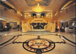 Carlton Palace Hotel - Dubai - Lobi
