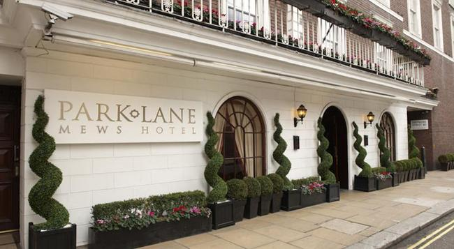 Park Lane Mews Hotel - London - Building