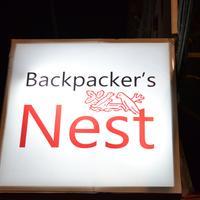 Backpackers Nest