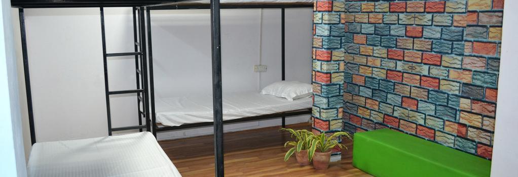 Backpacker's Nest - Amritsar - Bedroom