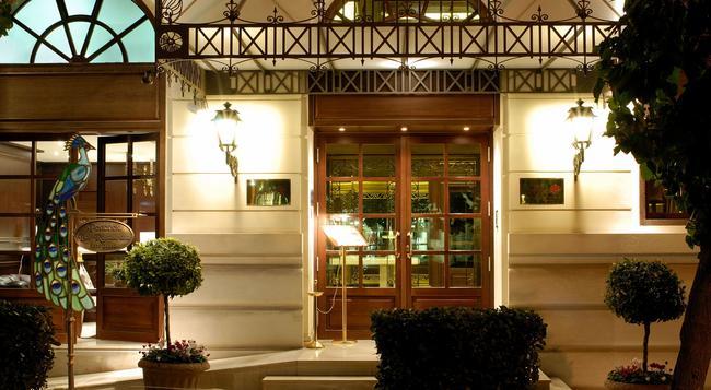 Hera Hotel - Athens - Building