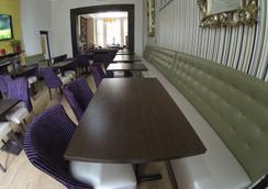 1 Lexham Gardens Hotel - London - Restoran