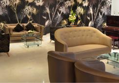 Oum Palace Hotel & Spa - Casablanca - Lobi