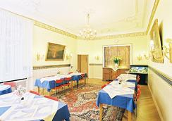 Hotel Gunia - Berlin - Restoran