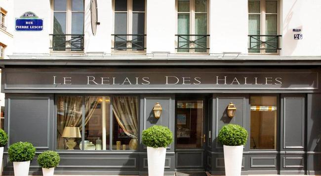 Le Relais des Halles - Paris - Building