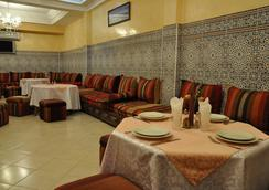 Hotel Mont Gueliz - Marrakesh - Restoran