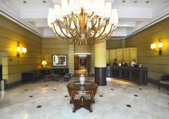 Amérian Executive Mendoza Hotel - Mendoza - Lobi