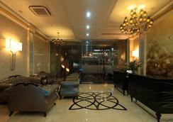 Hong Hac Boutique Hotel - Ho Chi Minh City - Lobi