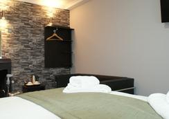 Epsilon Hotel - London - Kamar Tidur