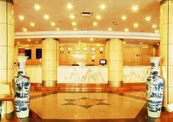 Qingdao Huaneng Hotel - Qingdao - Lobi
