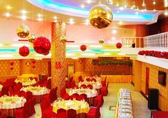 Qingdao Huaneng Hotel - Qingdao - Ruang konferensi