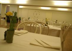 Hotel Rasula Alta - Catania - Bar