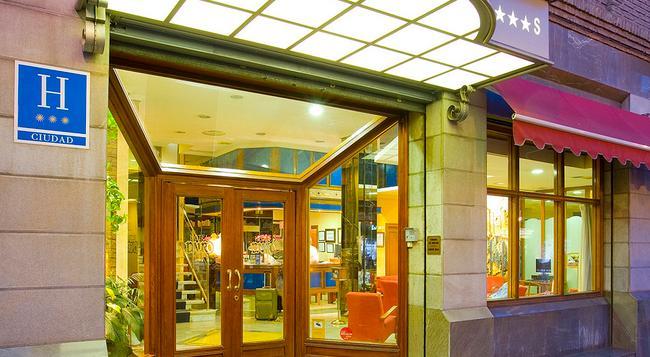 Hotel Dauro - Granada - Building