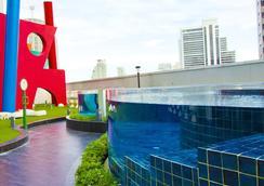 S31 Sukhumvit Hotel - Bangkok - Kolam