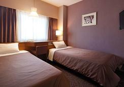 Hotel New Hankyu Osaka - Osaka - Kamar Tidur