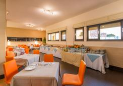 Hotel Residence Ulivi e Palme - Cagliari - Restoran
