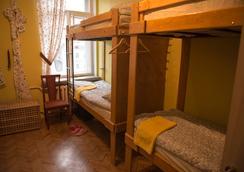 Landmark Hostel Arbat - Moskwa - Kamar Tidur