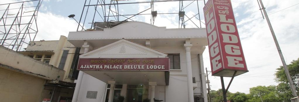 Hotel Ajantha Palace - Mysore - Outdoor view