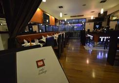 qp Hotels Lima - Lima - Restoran