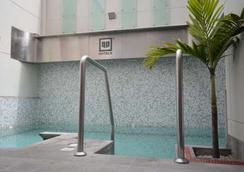 qp Hotels Lima - Lima - Kolam