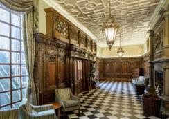 Hazlewood Castle & Spa, BW PREMIER COLLECTION - Leeds - Lobi