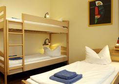 acama Hotel+Hostel Kreuzberg - Berlin - Kamar Tidur
