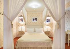 Alexander House - St. Petersburg - Kamar Tidur